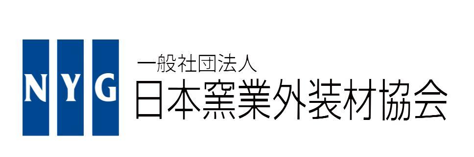 日本窯業外装材協会