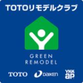 TOTOリモデル